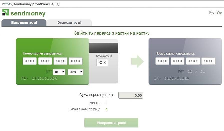 Оплата картой любого банка